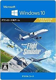 Microsoft Flight Simulator Premium Deluxe Edition Windows 10 PC オンラインコード版