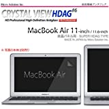 CRYSTAL VIEW NOTE PC FUNCTIONAL FILM (MacBook Pro 15-inch Retina, HDAG #6 超高精細アンチグレア)