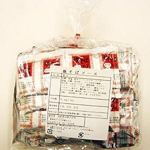 高砂食品 リピート率No.1 粉末焼きそばソース 1袋9.8g×70袋