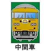 開封販売117系 中国地域色 中間(337)JR西日本スペシャルパート5Bトレインショーティー111008