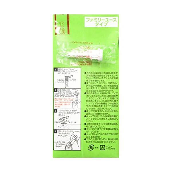 キッコーマン飲料 特濃調製豆乳の紹介画像6