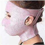 TLMY 引き締めマスク小さなVフェイスアーティファクト睡眠薄いフェイス包帯マスクと引き締めマスク引き締めクリームフェイスリフトフェイスメロン 顔用整形マスク