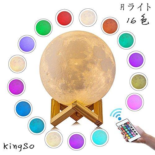ナイトライト 16色明るさ 4種類の光度 KingSo 月ライト 無段階調光...