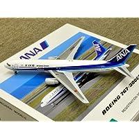 全日空 ANA 1/200 B767-300ER JA8286 全日空英文ロゴ