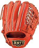 ZETT(ゼット) 軟式野球 プロステイタス グラブ (グローブ) 新軟式ボール対応 セカンド・ショート用 ディープオレンジ(5800) 右投げ用 BRGB30930