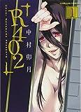 R402 / 中村卯月 のシリーズ情報を見る