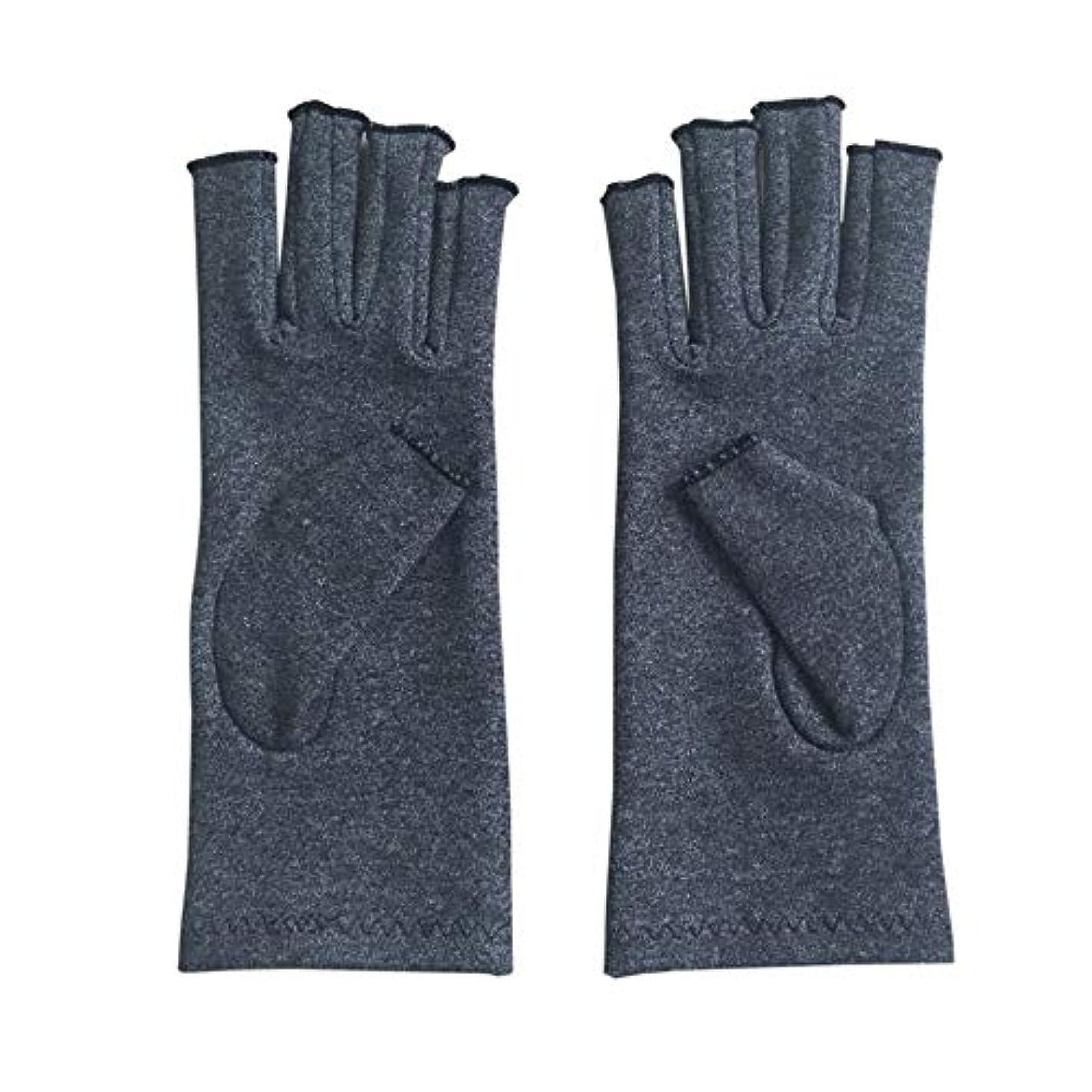 申し立てる汚染する雷雨ペア/セット快適な男性女性療法圧縮手袋無地通気性関節炎関節痛緩和手袋(Color:gray)(Size:M)