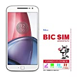 Motorola(モトローラ) Moto G4 Plus SIMフリースマートフォン ホワイト 【国内正規代理店】 & BIC SIM セット