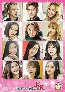 【Amazon.co.jp限定】 アイドルマスター.KR DVD SET1