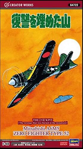 ハセガワ1/48 復讐を埋めた山/三菱 A6M5 零式艦上戦闘機52型限定品