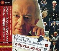 Vol. 4-Bruckner-Symphony-Romantic (2006-12-06)