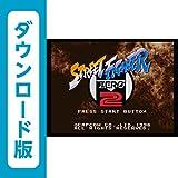 ストリートファイターZERO2 [WiiUで遊べるスーパーファミコンソフト][オンラインコード]