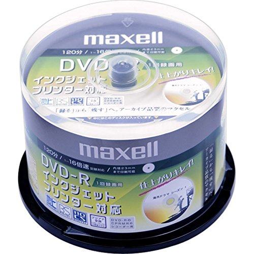 日立マクセル 録画用DVD-R 標準120分 1-16速 50枚スピンドル DRD120CPW50SP