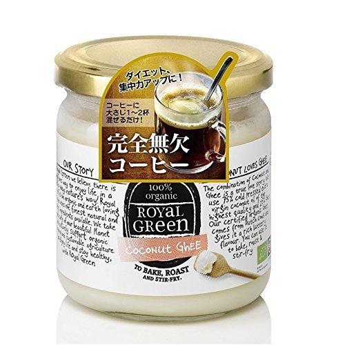 オーガニック ココナッツ&ギー(グラスフェッドバター)325ml【混ぜるだけでバターコーヒー(完全無欠コーヒー)に】EU有機認証