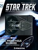 スタートレックコレクション 25号 (U.S.S.プロメテウスNX-59650) [分冊百科] (モデルコレクション付) (スタートレック・スターシップコレクション)