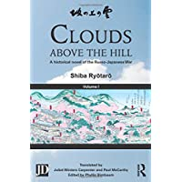 Clouds above the Hill: A Historical Novel of the Russo-Japanese War, Volume 1