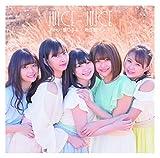 地団駄ダンス/Feel!感じるよ 初回生産限定盤B (DVD付)
