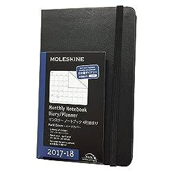 モレスキン 手帳 2017 4月始まり マンスリー ハードカバー ポケット ブラック DHB12MN2JY17J