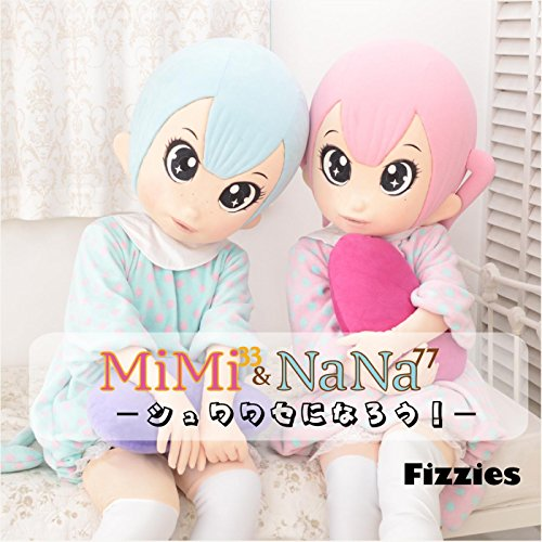 MiMi&NaNa シュワワセになろう! (ロングバージョン)
