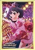 ブシロードスリーブコレクション ハイグレード Vol.2026 アイドルマスター ミリオンライブ!『中谷 育』