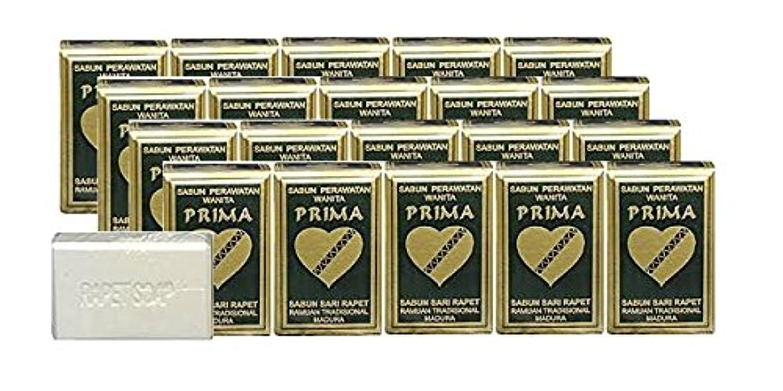 衣類実業家和解するプリマ サリラペソープ 80g 20個セット 化粧箱入り [並行輸入品]