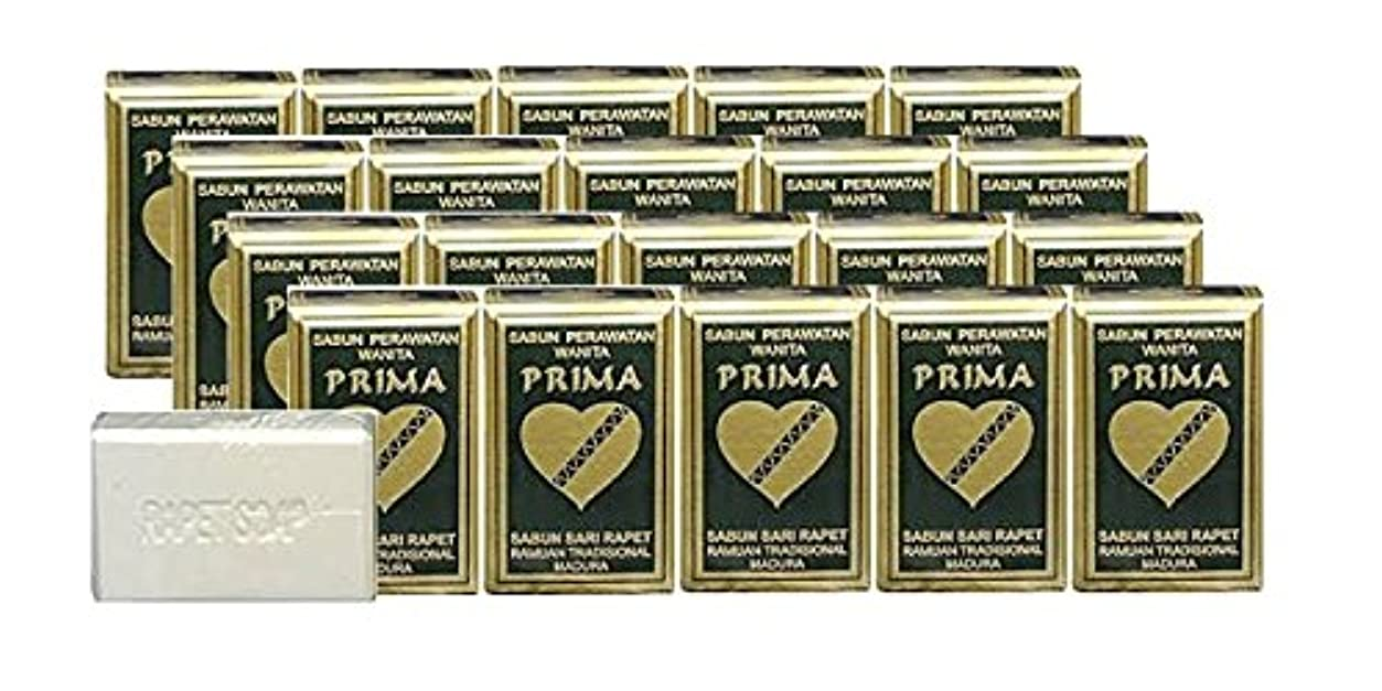 例示する落とし穴乳剤プリマ サリラペソープ 80g 20個セット 化粧箱入り [並行輸入品]