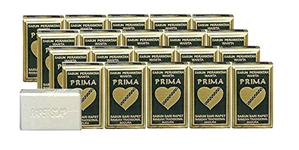 香ばしい気性細部プリマ サリラペソープ 80g 20個セット 化粧箱入り [並行輸入品]