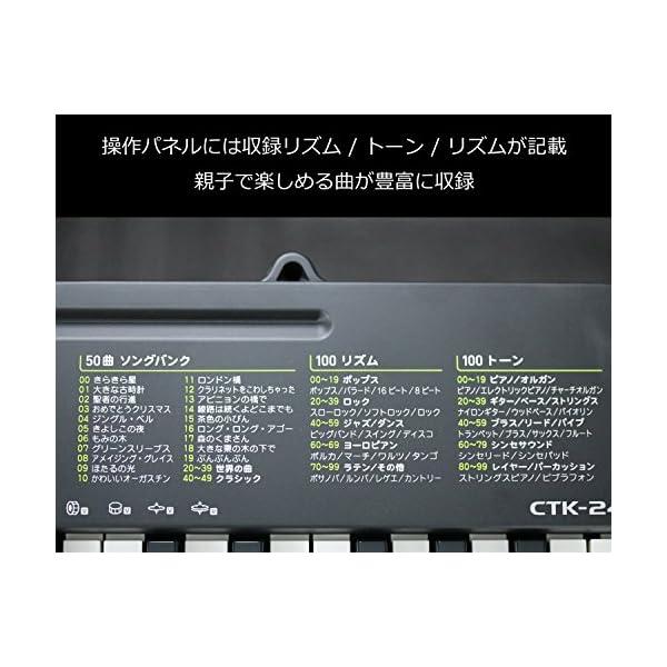 カシオ 電子キーボード 49標準鍵 スリムタイ...の紹介画像3