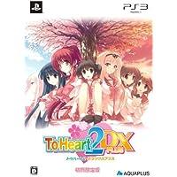 ToHeart2 DX PLUS(限定版) - PS3