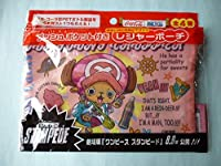 ONE PIECEワンピース スタンピード レジャーポーチ チョッパー ピンク STAMPEDE コカ・コーラ