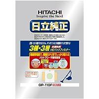 [日立 625487] 抗菌防臭3種・3層HEパックフィルター GP-110F 5枚入