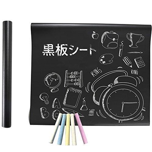 fancy-fix 貼って剥がせる黒板 ウォールステッカー 黒板シート シール ブラックボード 壁紙 おしゃれ チョーク5本付き 90*200cm