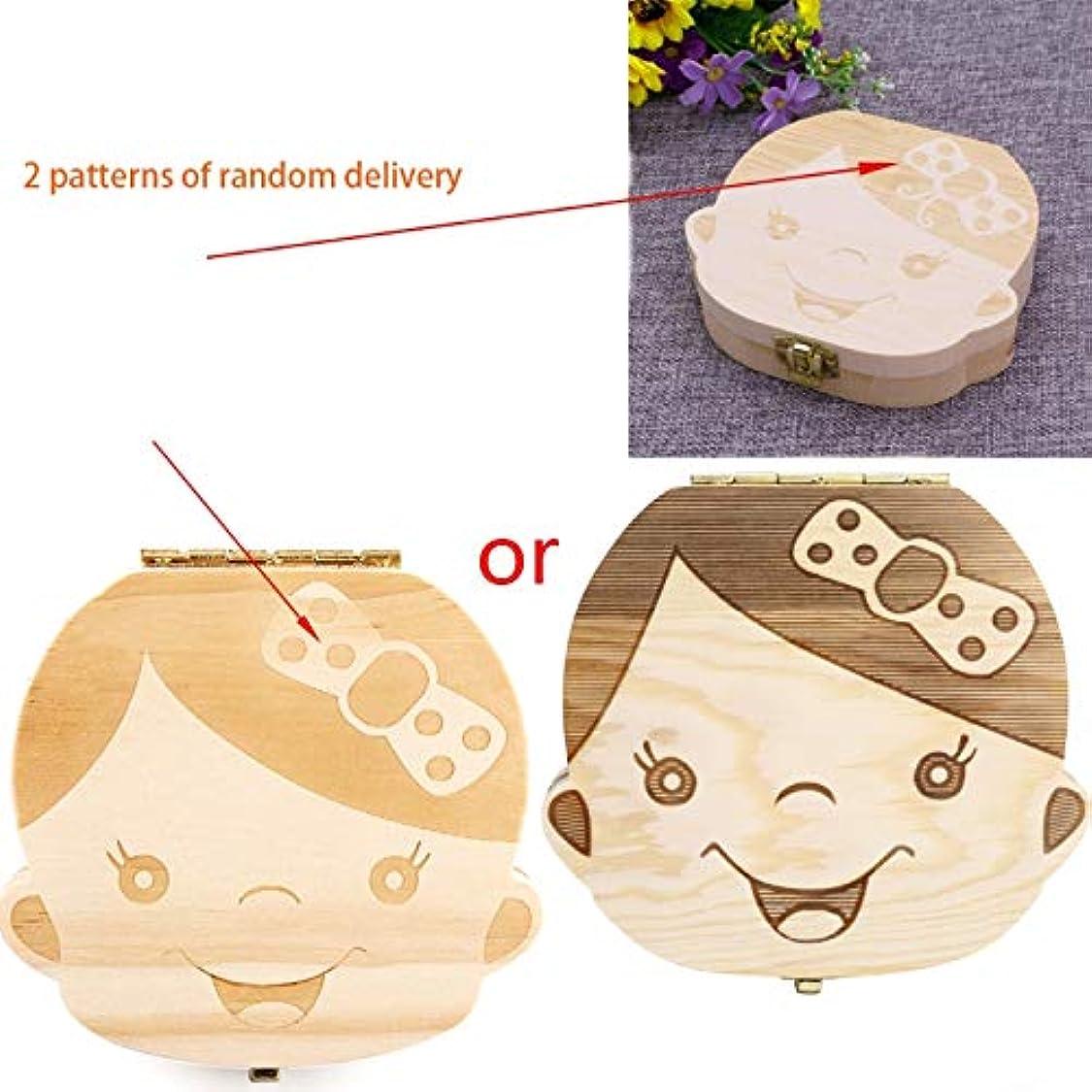 アライメント結果としてクローゼットSimpleLife Baby Teeth Save Box Organizer落ちる歯のコレクションストアのお土産ボックスケース、Boy&Girl、12.5x11.5x2.7cm