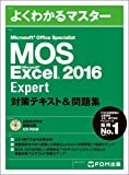 Microsoft Office Specialist Microsoft Excel 201...