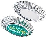 日本製 japan タルトレット焼型(大)2P 【まとめ買い10個セット】 7-15-08