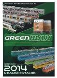 0006 グリーンマックス Nゲージ総合カタログ2014 (vol.16)