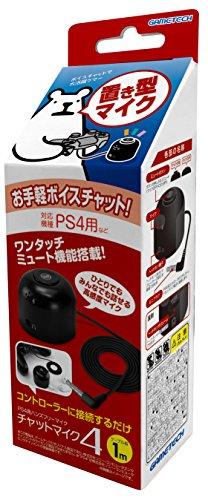 PS4用ハンズフリーマイク『チャットマイク4』...