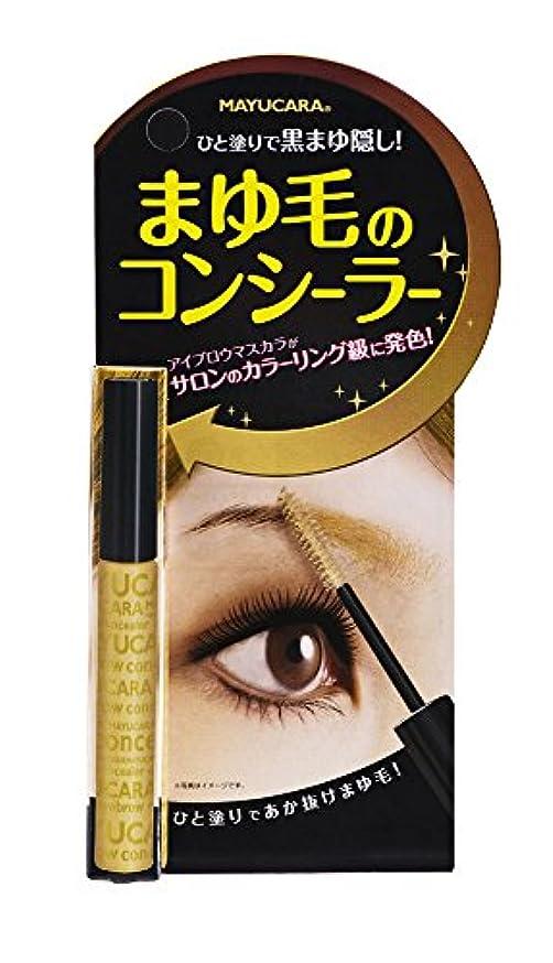 記者知り合い割り込み黒龍堂 マユカラ アイブロウコンシーラー 4.5g