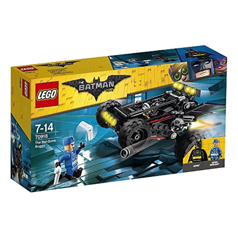 レゴ(LEGO) バットマンムービー バット?デューンバギー 70918 [並行輸入品]
