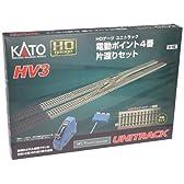 KATO HOゲージ HV-3 電動ポイント4 番片渡りセット 3-113 鉄道模型 レールセット