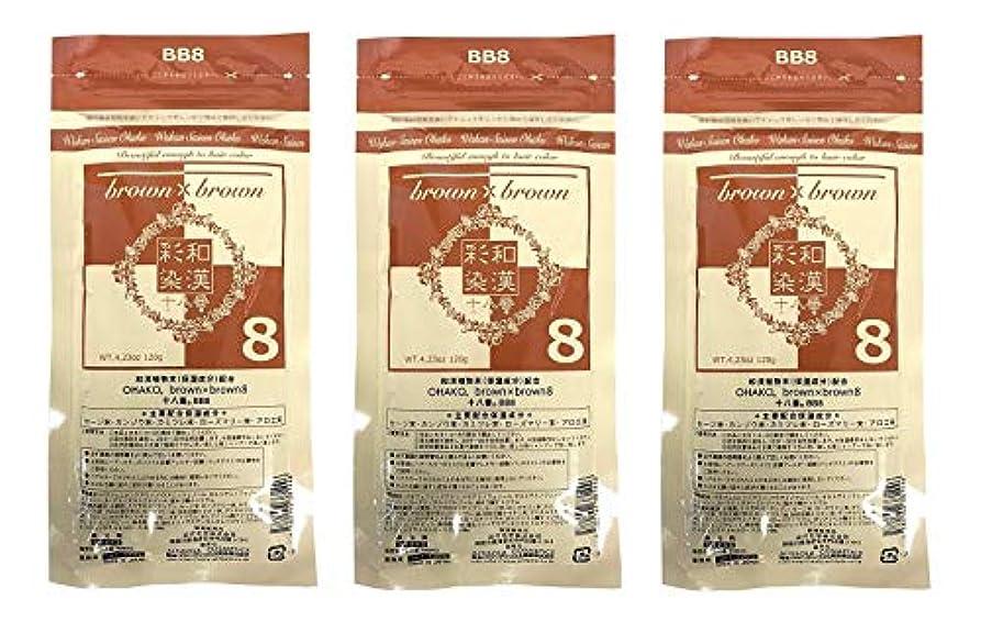 おそらく驚かすモルヒネ【3個セット】グランデックス 和漢彩染 十八番 120g BB8