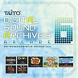 タイトーデジタルサウンドアーカイブス ~ARCADE~ Vol.6
