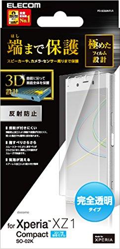 エレコム Xperia XZ1 Compact/フルカバーフィルム/反射防止 PD-SO02KFLR 1個