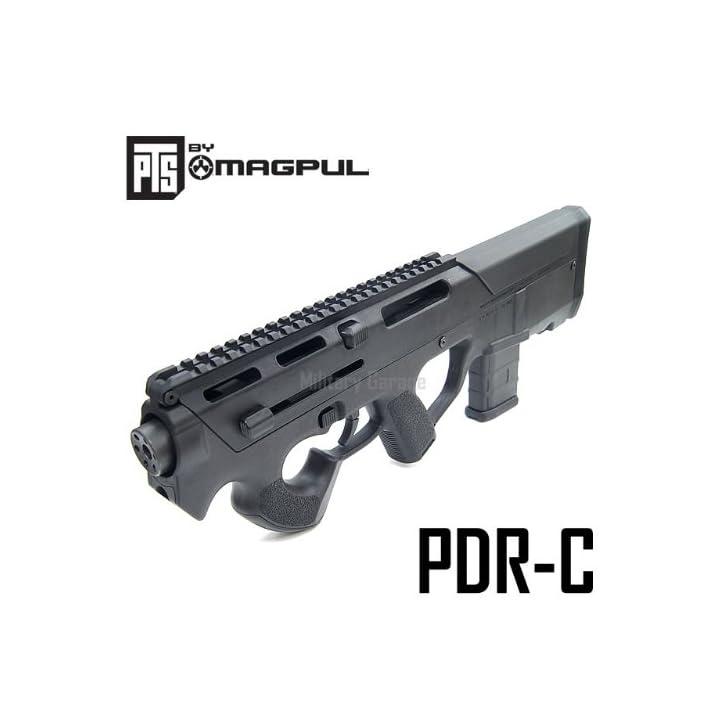 Pdr マグプル MAGPUL製 PDR配線変更作業|エアガン・カスタム|エアガン・工房ダイアリー