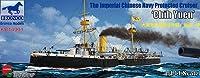 ブロンコモデル 1/144 清国防護巡洋艦 致遠 チエン 1894日清戦争 プラモデル CBS14001