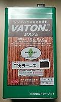 大谷塗料 VATON カラーニス ダークブラウン 3.7L
