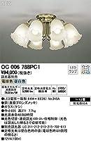 オーデリック/シャンデリア ~12畳 OC006788PC1 調光器別売