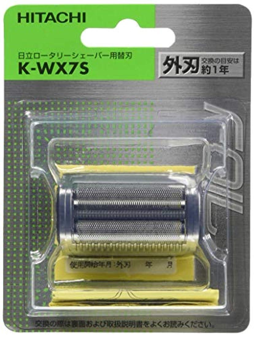 回転させる寄託ジェスチャー日立 替刃 外刃 K-WX7S
