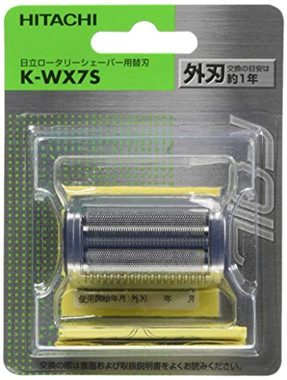 宗教的なトロリーバス陰気日立 替刃 外刃 K-WX7S