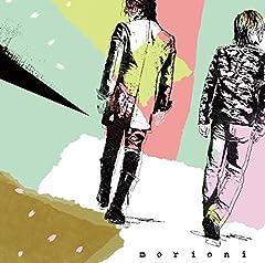 morioni「離したくはない」のジャケット画像